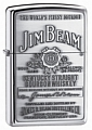 SKU-250JB928  JB PEWTER EMBLEM HIGH POLISH CHROME ZIPPO LIGHTER