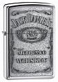 SKU-250JD427  JD LABEL PEWTER EMBLEM HIGH POLISH CHROME ZIPPO LIGHTER (RETAIL PRICE IS $38.95)